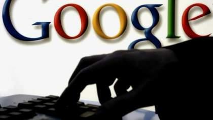 У США обшукали подружжя, яке цікавилося в Google бомбами