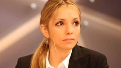 Рідні Тимошенко чекають на її звільнення