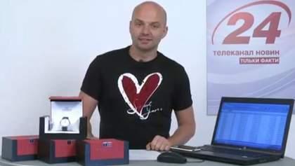 """Канал """"24"""" розіграв одразу 4 швейцарські годинники Tissot!"""