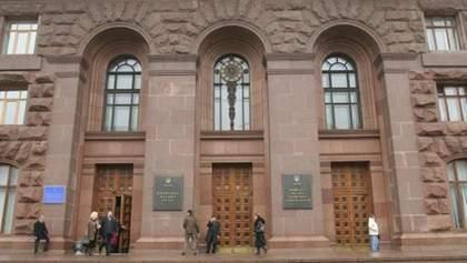 Суд визнав роботу Київради легітимною