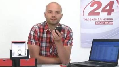 """Канал """"24"""" розіграв 9-й, 10-й та 11-й швейцарські годинники Tissot!"""
