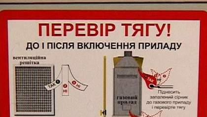 Азаров поручил проверить все дома с индивидуальным отоплением