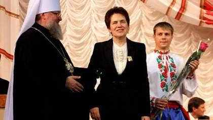 Людмиле Янукович вручили орден от УПЦ (Фото)