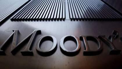 Підсумки тижня: Moody's знизило рейтинг України