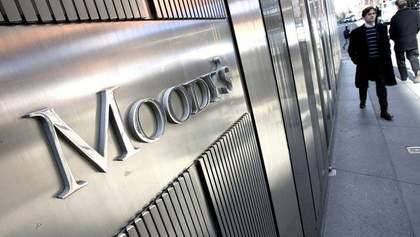 Фінансові аналітики не злякалися падіння України в рейтингу Moody's
