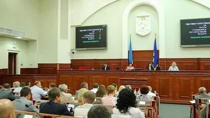 Сесію Київради закрили, Герега пообіцяла нову