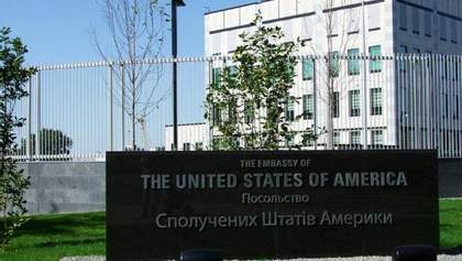 Посольство США в Украине прекращает работу