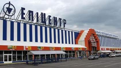 Супермаркет Гереги купує свого головного конкурента