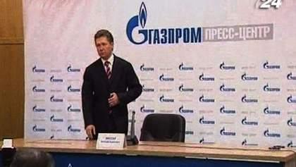 Росія погрожує Україні авансовими платежами за газ