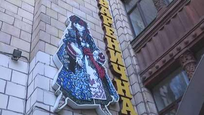 У сім'ї Тимошенко залишилось ще одне кафе