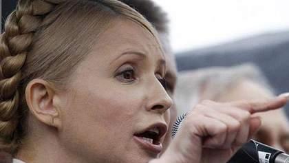Тимошенко призвала при любых обстоятельствах добиваться подписания ассоциации