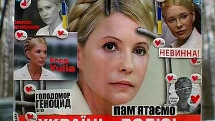 Ніякої застуди у мами немає, - донька Тимошенко