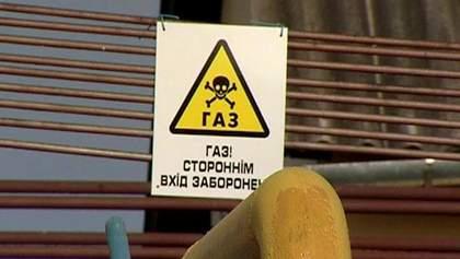 """Україна відновила закупівлю російського газу, - """"Нафтогаз"""""""