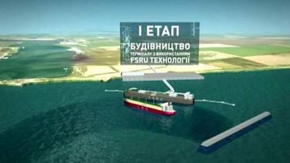 Украина хочет договориться с Азербайджаном о LNG-терминал
