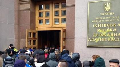 В КГГА создадут штаб митингующих