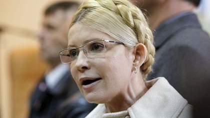 Тимошенко предостерегла оппозицию от переговоров с властями