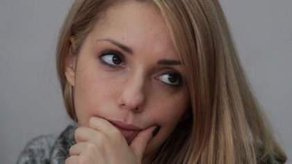 """До Тимошенко не пускають доньку, — """"Батьківщина"""""""