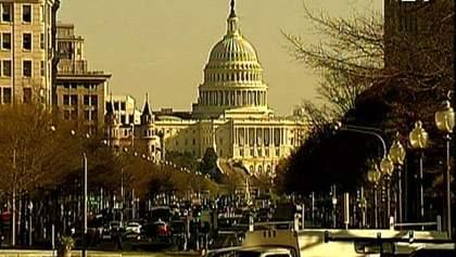 Секретные программы Агентства национальной безопасности США признали незаконными