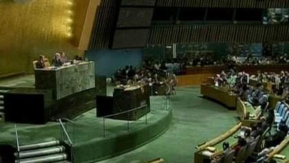 Генассамблея ООН приняла резолюцию против интернет-слежения