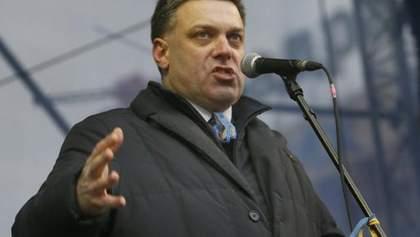 Влада звозить на Майдан безхатченків, повій і наркоманів, - Тягнибок