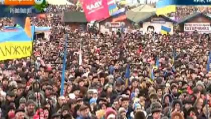 На вече пришло более 150 тысяч человек