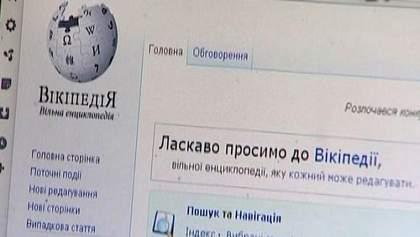 15 січня почав працювати сайт Wikipedia
