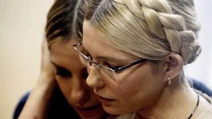 Юлія Тимошенко поки не може ходити, – донька