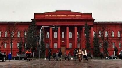 Держінспекція навчальних закладів виявила порушення в університеті Шевченка