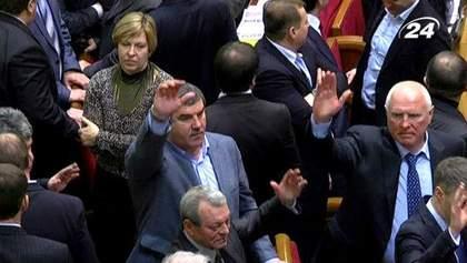 Событие дня. Депутаты с драками и ручным голосованием приняли 11 законопроектов