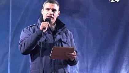 Оппозиция не признает принятых законов 16 января и созывает очередное народное вече
