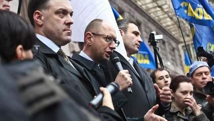Лідери опозиції вийшли від Януковича