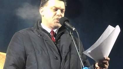Тягнибок закликав людей далі виходити на Майдан