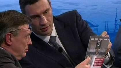 Кожара и Кличко устроили спор на конференции в Мюнхене