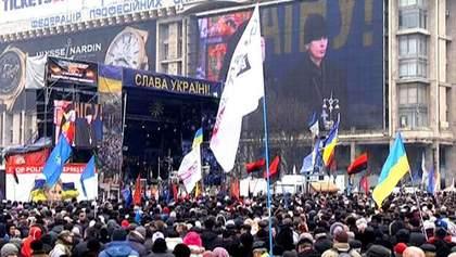 Событие дня. На Майдане собралось 10-е юбилейное вече