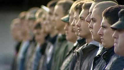 Призов в Україні залишається лише у внутрішні війська, — Міноборони