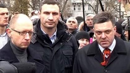 Клюев звонил оппозиционерам, приглашал к Януковичу, - Ляшко