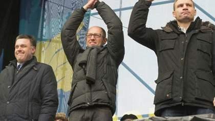 Янукович, Кличко, Яценюк и Тягнибок подписали Соглашение о преодолении кризиса