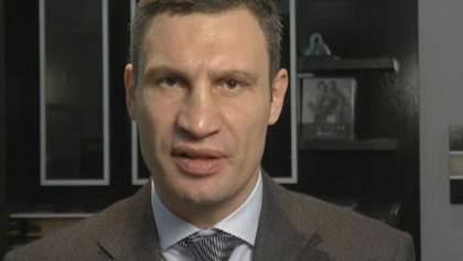 Україна має денонсувати угоди про Чорноморський флот, - Кличко
