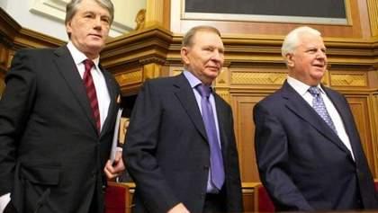 Три президенти України закликали розірвати Харківські угоди, — УП