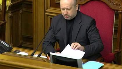 О 10.00 має розпочатись засідання Ради, запланована участь депутатів усіх фракцій