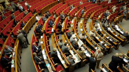Рада планирует рассмотреть ратификацию Соглашения об ассоциации с ЕС