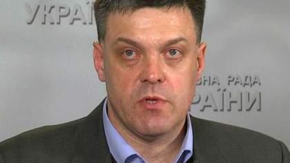 ВР планирует создать группу депутатов для переговоров с Россией