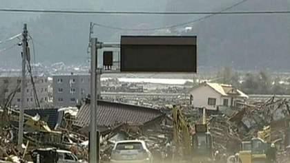 Через 3 роки після цунамі 10 тисяч японців досі не мають житла