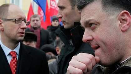 Совет Крыма хочет объявить Яценюка, Кличко и Тягнибока персонами нон грата в Крыму
