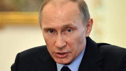 """Росія вимагатиме від України повернення 11 млрд доларів за """"харківськими угодами"""""""