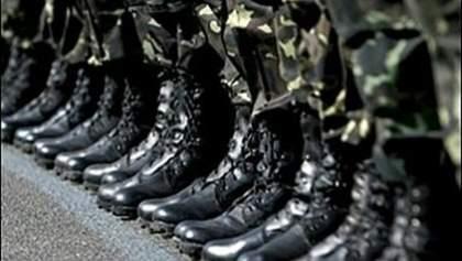 """""""Свобода"""" пропонує Раді відновити призов в армію"""