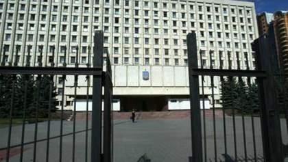 Забор возле ЦИК в Киеве обещают снести
