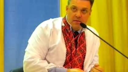 """ВО """"Свобода"""" висунула Тягнибока кандидатом у президенти"""