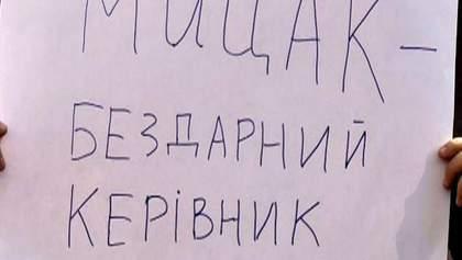 Сумнівне призначення: Львівське обласне ДАІ може очолити скандальний Мицак