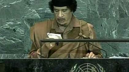 Лівійська революція 1969 року – повстання на чолі з Каддафі
